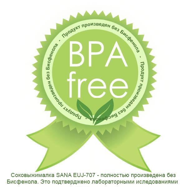 bpa-free_sana